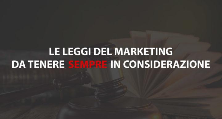 leggi fondamentali del marketing